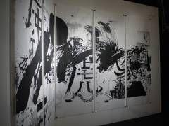 佐野研二郎「Jakuchu 2012