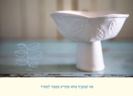 יופיו של בר החלוף Ceramics Ceramic Art Pottery