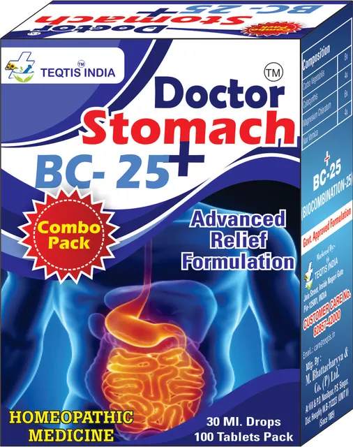 homoeopathic homeopathic herbal medicine for acidity