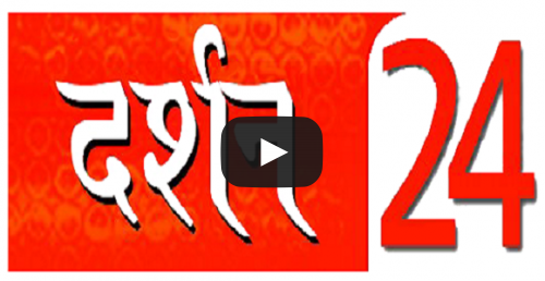 Watch Darshan24 Live Darshan24 Live Online Streaming On Yupptv India With High Digital Quality Without Buf Pop Up Ads Online Streaming Entertainment Channel