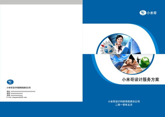 Services Brochure Psd  Psd    Brochures