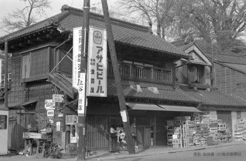 1962年(昭和37年)港区三田2丁...