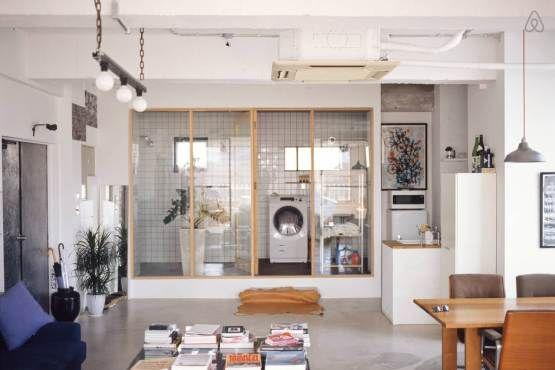 Loft de diseño en Tokio, vacaciones en Japón
