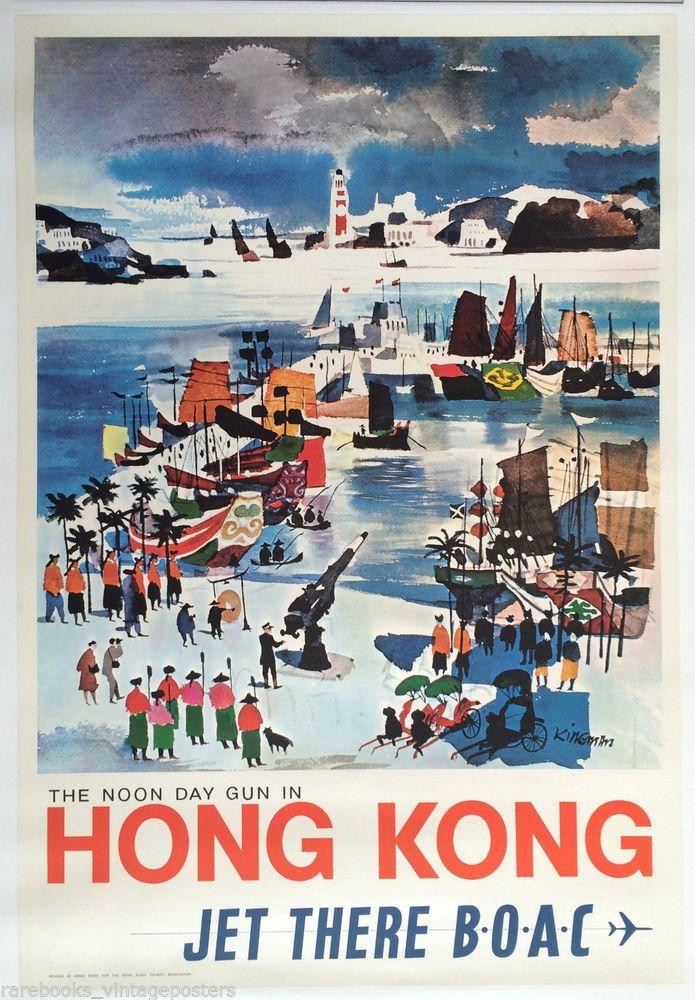 Original Travel Poster Hong Kong BOAC 24x35 c1960 Orient China Vintage  Kingman #Vintage