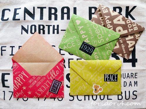 セリアの折り紙で簡単封筒作り 手作り封筒 折り紙 簡単 折り紙の封筒