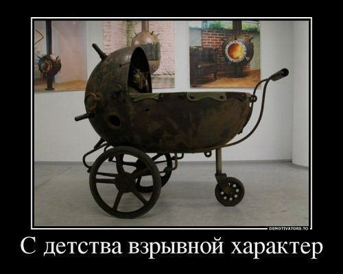 Naval Mine Baby Carriage Estonian Artist, Mati Karmin Creates Unique  Furniture Out Of Recycled Naval Mines That Were Used During World War II.