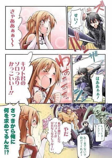 Sword Art Online 16 5 Manga