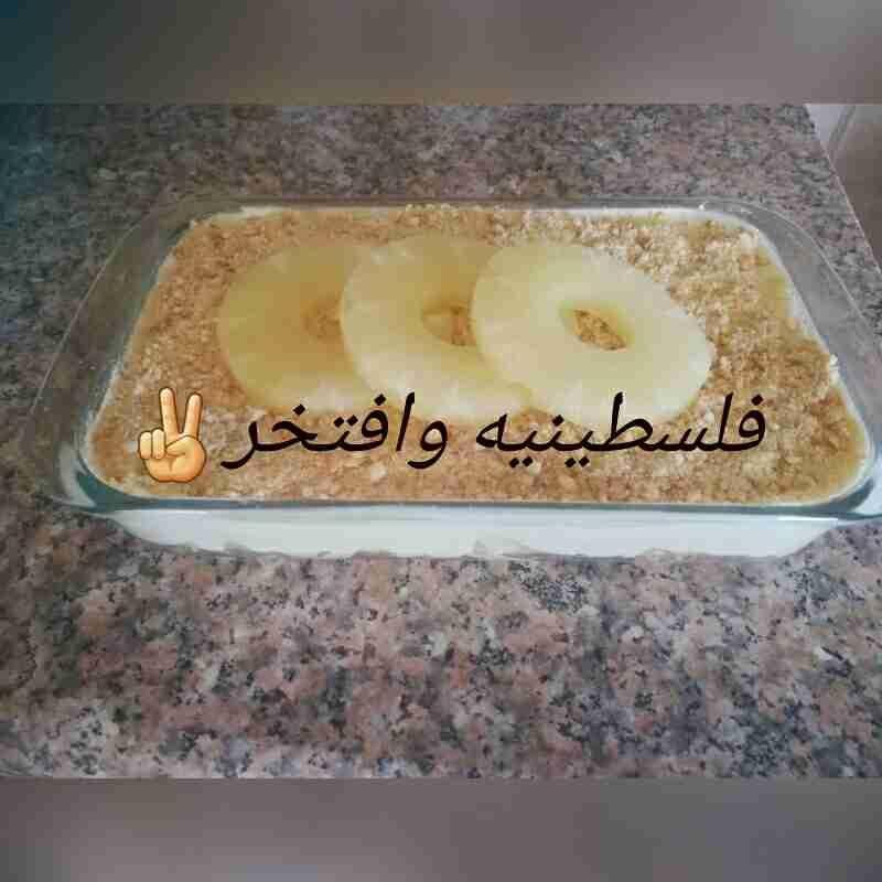تراب الملوك بطريقه سريعه وبطعم لا يقاوم من تحت دياتي شو رايكم زاكي Food Arabic Food Pastry