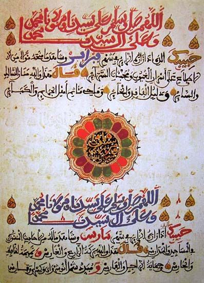 Whale Watching In Sri Lanka 2020 Beautiful Calligraphy Islamic Calligraphy Arabic Art