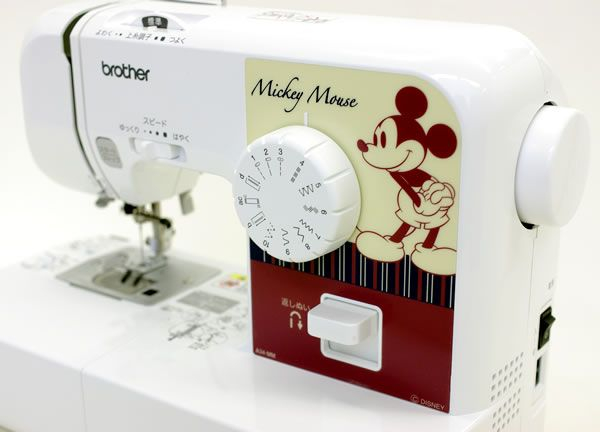 Mickey Mouse Brother Sewing Machine