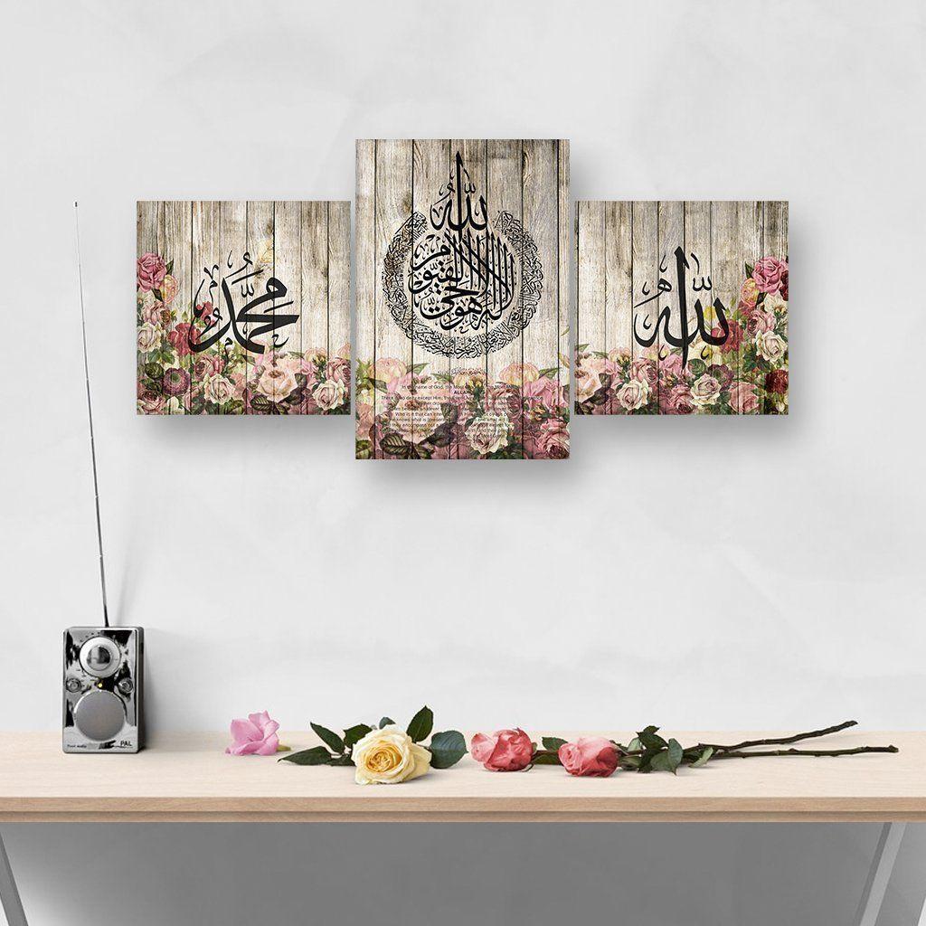 Pin On Ayatul Kursi Art Canvas