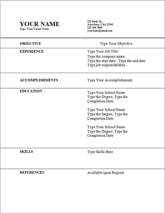 Resume Examples For 14 Year Olds Resume Examples First Job Resume Job Resume Examples Resume Examples