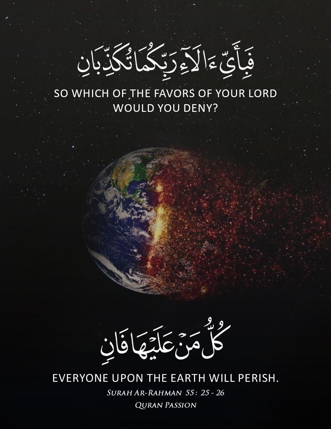 التغير سنة الله في الكون فلا تحزن إذا رحل عنك م ن تحب فكلنا حتم ا إلى زوال وهو الباقي الدائم الذي يرث الخلائق ويرد Prophet Quotes Quran Verses Muslim Quotes
