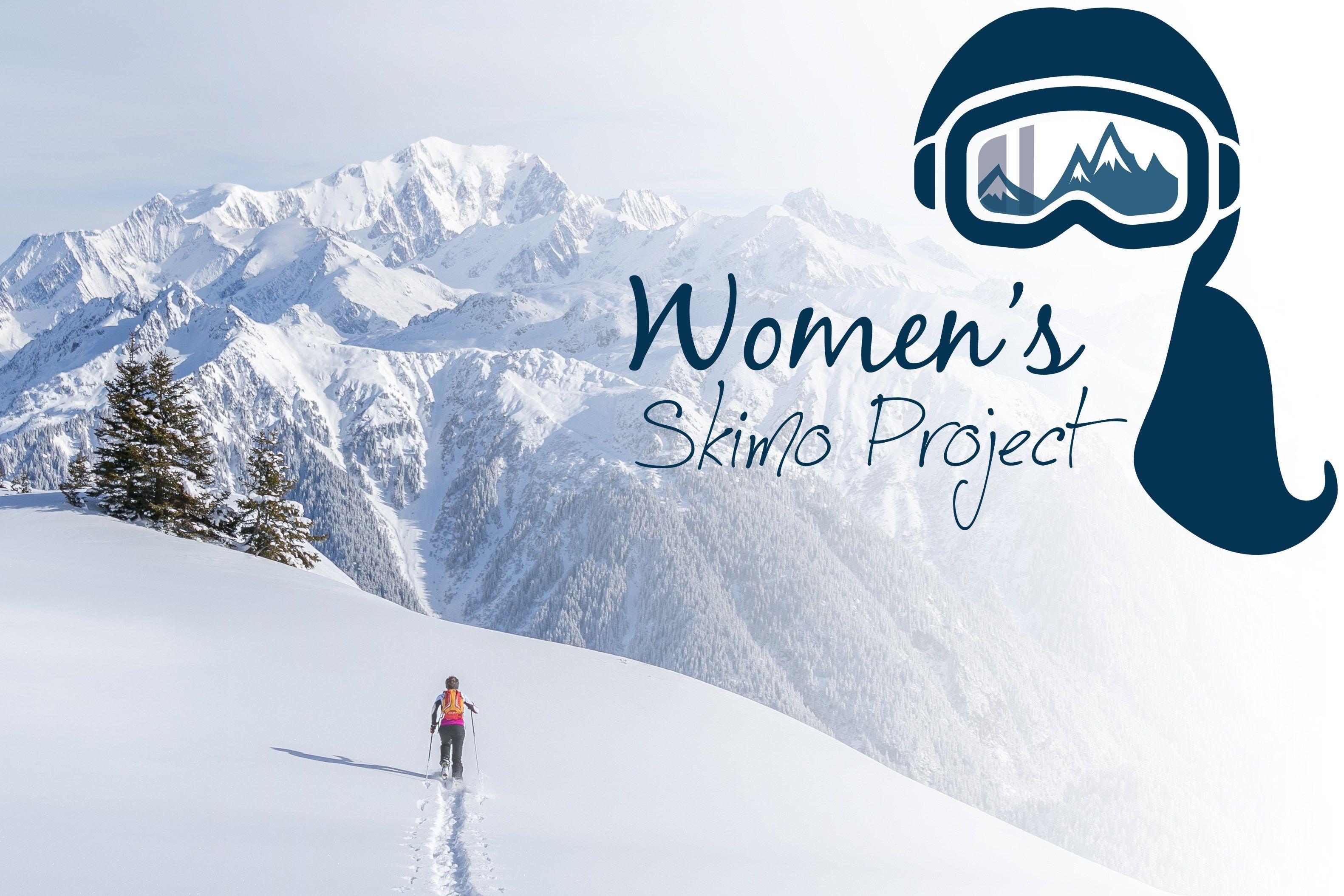 women's skimo project #crowdfunding #kisskissbankbank #ski #montgane #sportive #skimo #rando #japon