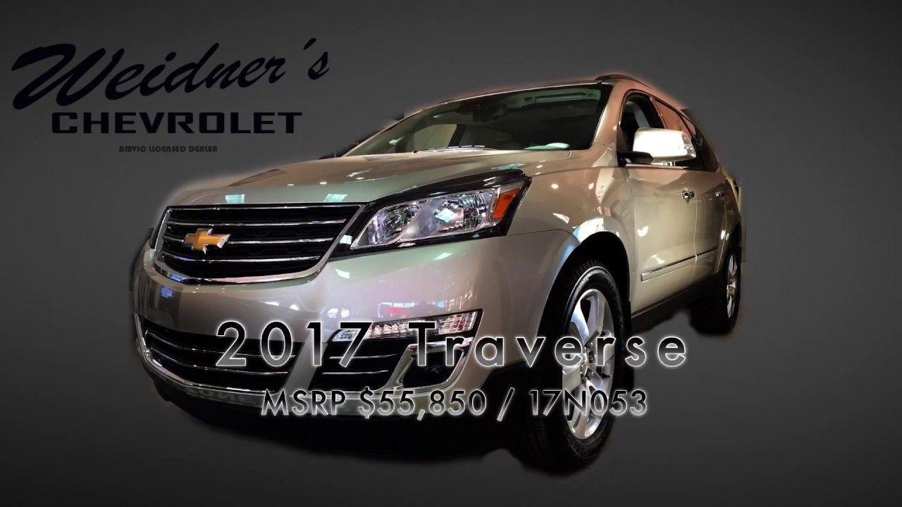 Lovely 2017 Chevy Transverse