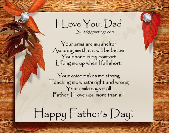 Fathers Day Poems | Poem, Father and Daughters Fathers Day Poems From Daughter