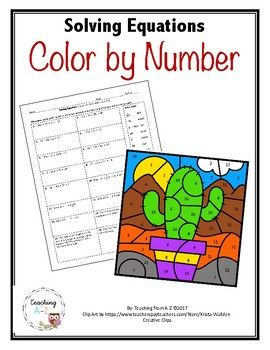 Solving Equations Color by Number Activity Cool Math