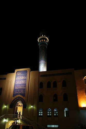 Muscat Mosque By Night Oman