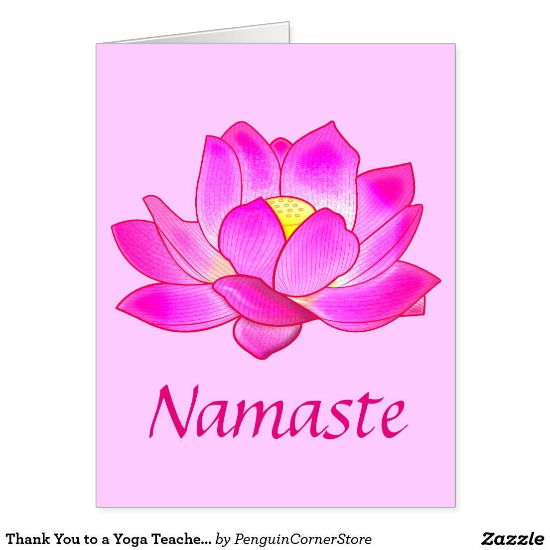 Thank you to a yoga teacher lotus flower big card yoga teacher thank you to a yoga teacher lotus flower big card izmirmasajfo