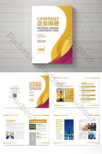 high end real estate financial technology enterprise brochure design | AI Free Download - Pikbest