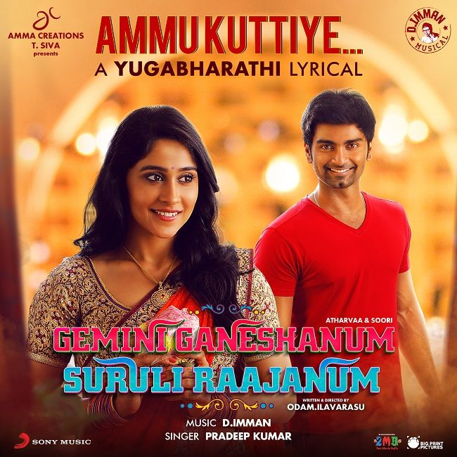 Gemini Ganeshanum Suruli Raajanum Ammukuttiye Flac Songs Download Lossless Quality Tamil Hd Audio