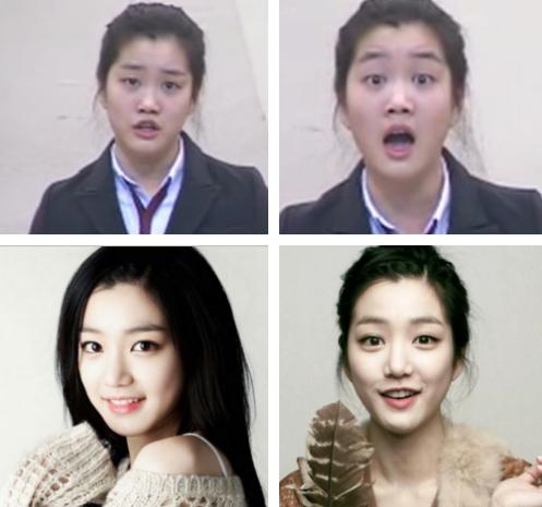 Foto Artis Korea Sebelum dan Sesudah Operasi Plastik ...