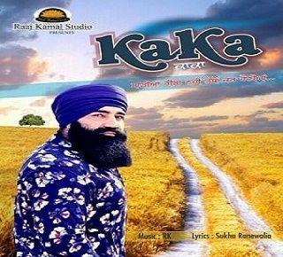 Kaka Songs Download, Kaka Punjabi Songs, Kaka Songs, Punjabi
