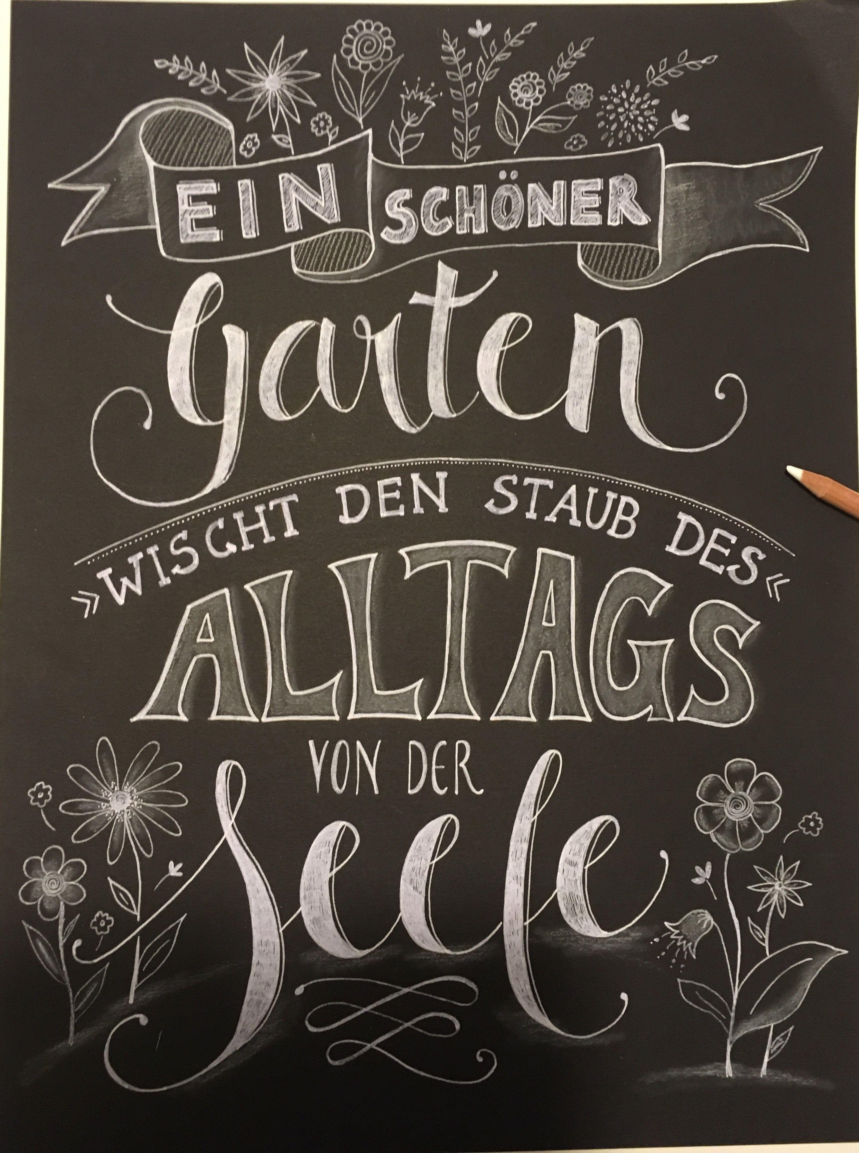 Lettering: ein schöner gartwn #schönegärten