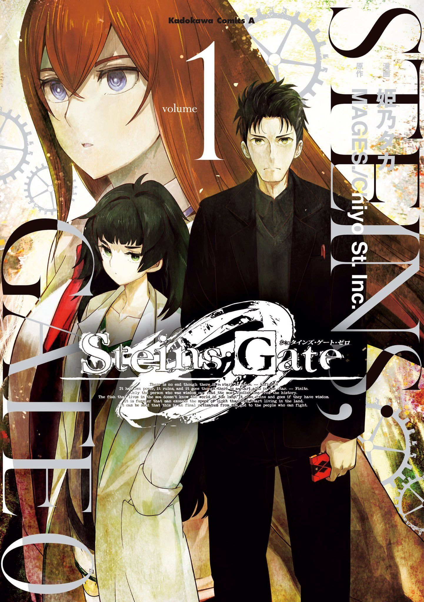 Pin By Zeawesomeserinah On Steins Gate In 2020 Steins Gate 0