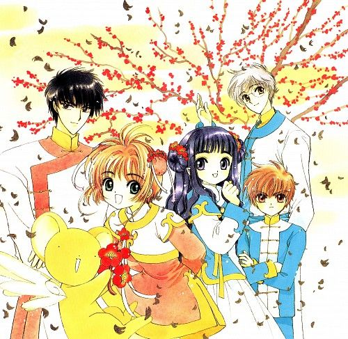 CLAMP, Card Captor Sakura, Cardcaptor Sakura Illustrations Collection 3, Yukito Tsukishiro, Keroberos