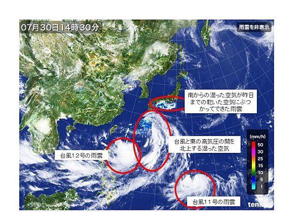 台風12号の特徴と影響は - Infoseek ニュース Typhoon coming soon !!!