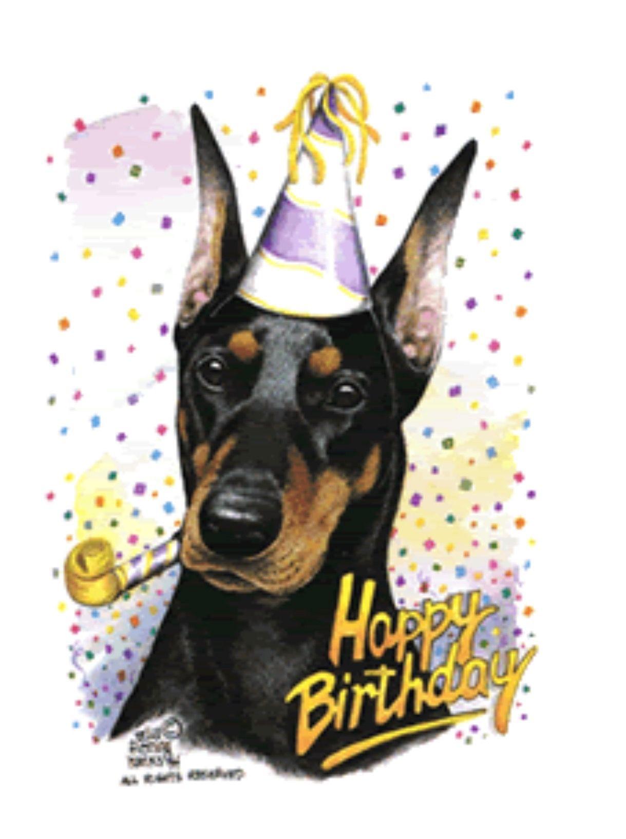 Картинки, открытки с днем рождения с доберманами