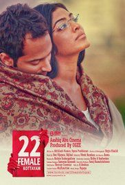 22 female kottayam malayalam full movie online free