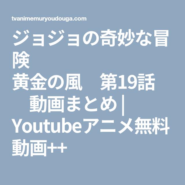 無料動画まとめ