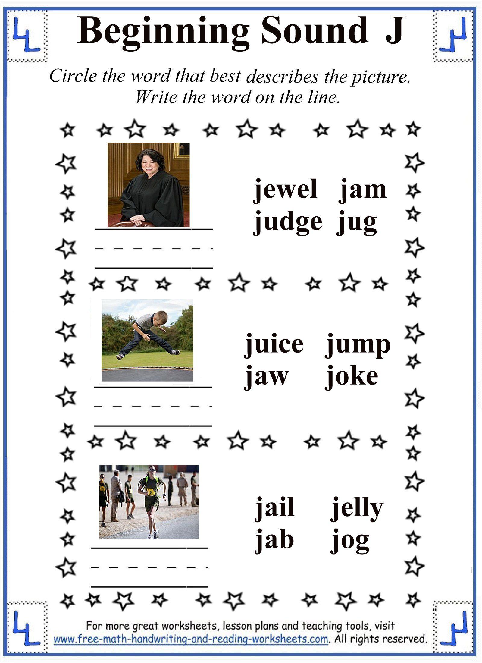 J Letter Worksheets Letter J Words J Words Word Pictures J sound worksheets kindergarten