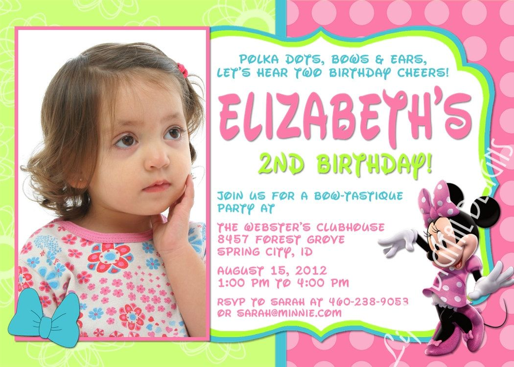 Minnie Mouse Bowtique Invitations Birthday Party Photo Option ...