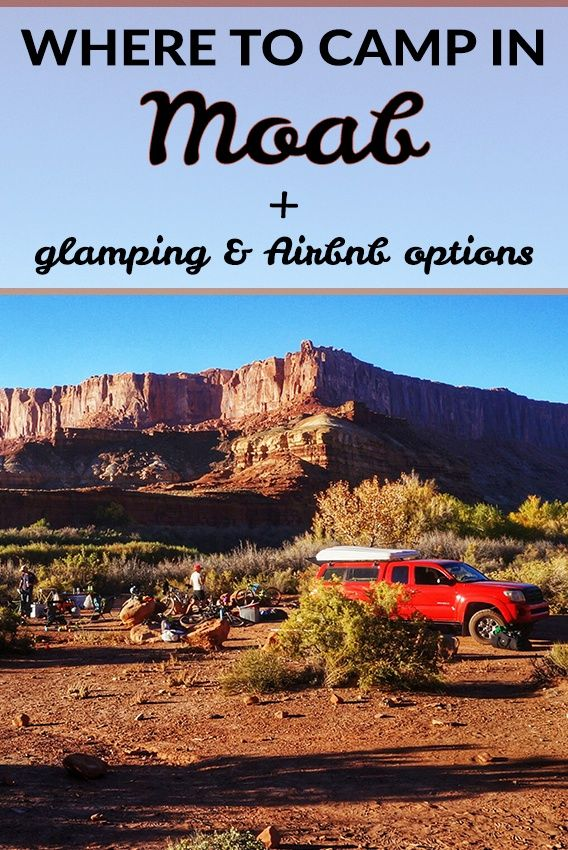 The Ultimate Guide to Finding Free Campsites in the US  Moab camping, Utah vacation, Camping guide