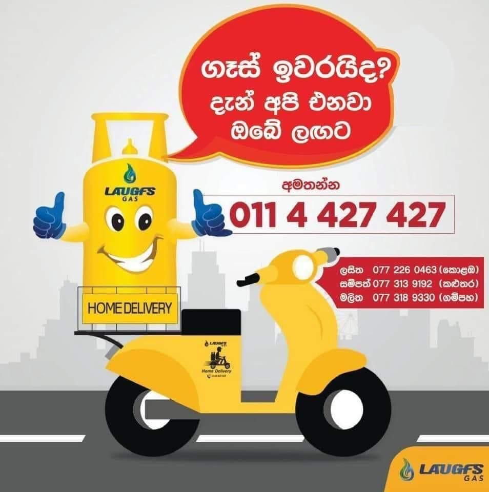 Laugfs Gas Lankabizz In 2020 Gas Gas Delivery Family Restaurants