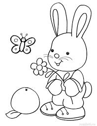 раскраски для детей 4-5 лет - Поиск в Google | Hello kitty ...