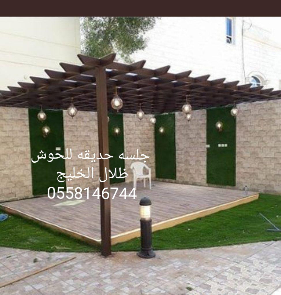 هنا الابداع الخليج للمفروشات صنعاء Facebook