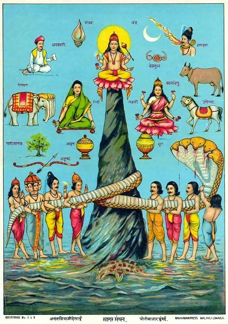 Samudra Manthan - Churning of the Cosmic Ocean ca 1910's Ravi ...