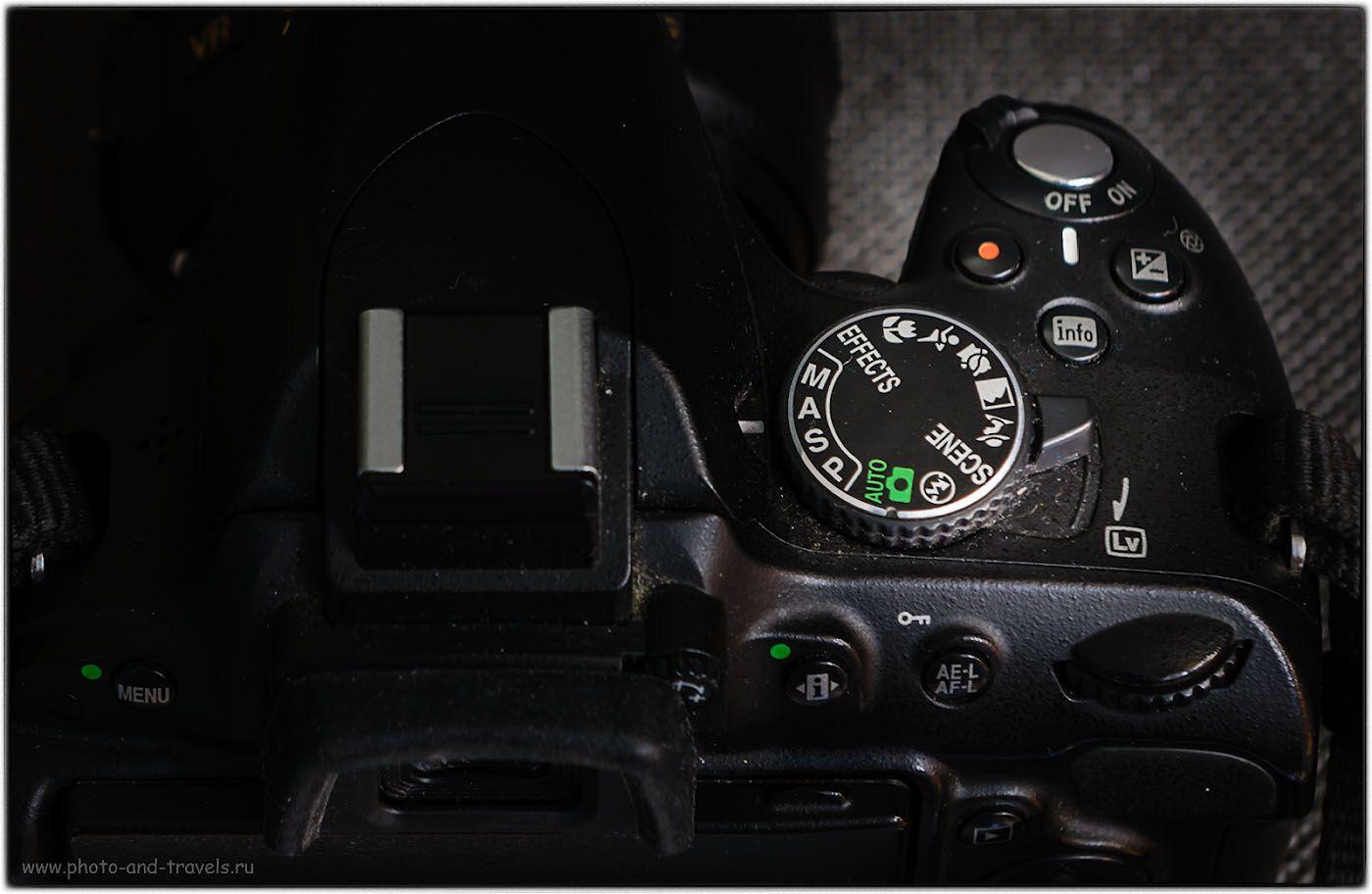 какие настройки лучше в темноте фотоаппарата изначально
