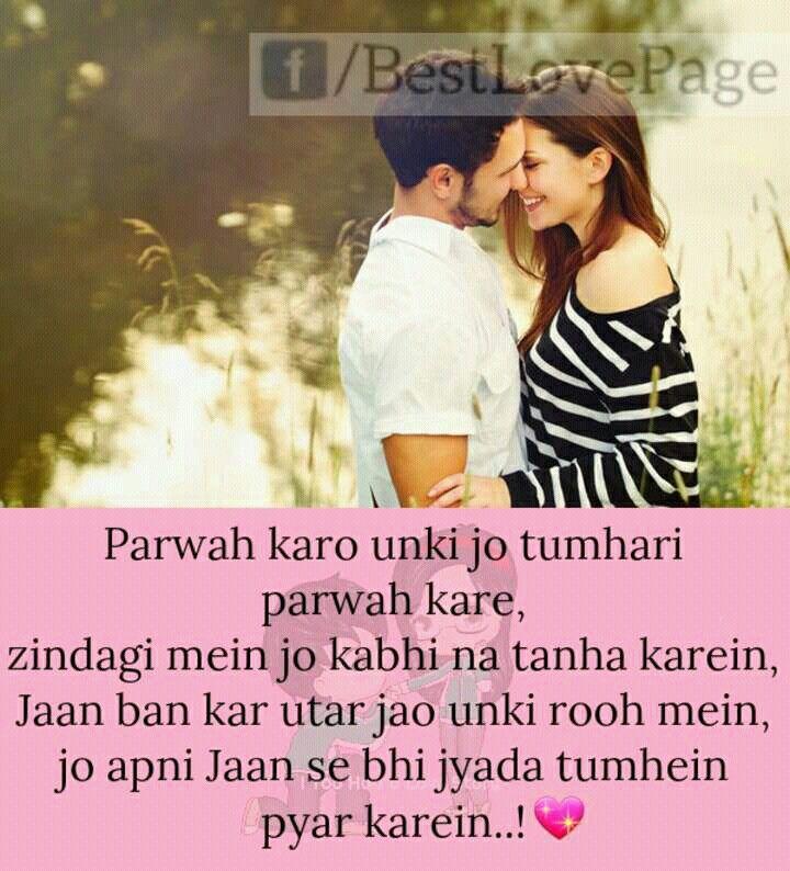 Love Diary Shayari Image: Awwwwn Sweet Advice :)