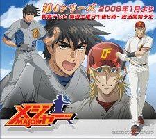 Season 4 Baseball Anime Sports Anime Major Baseball