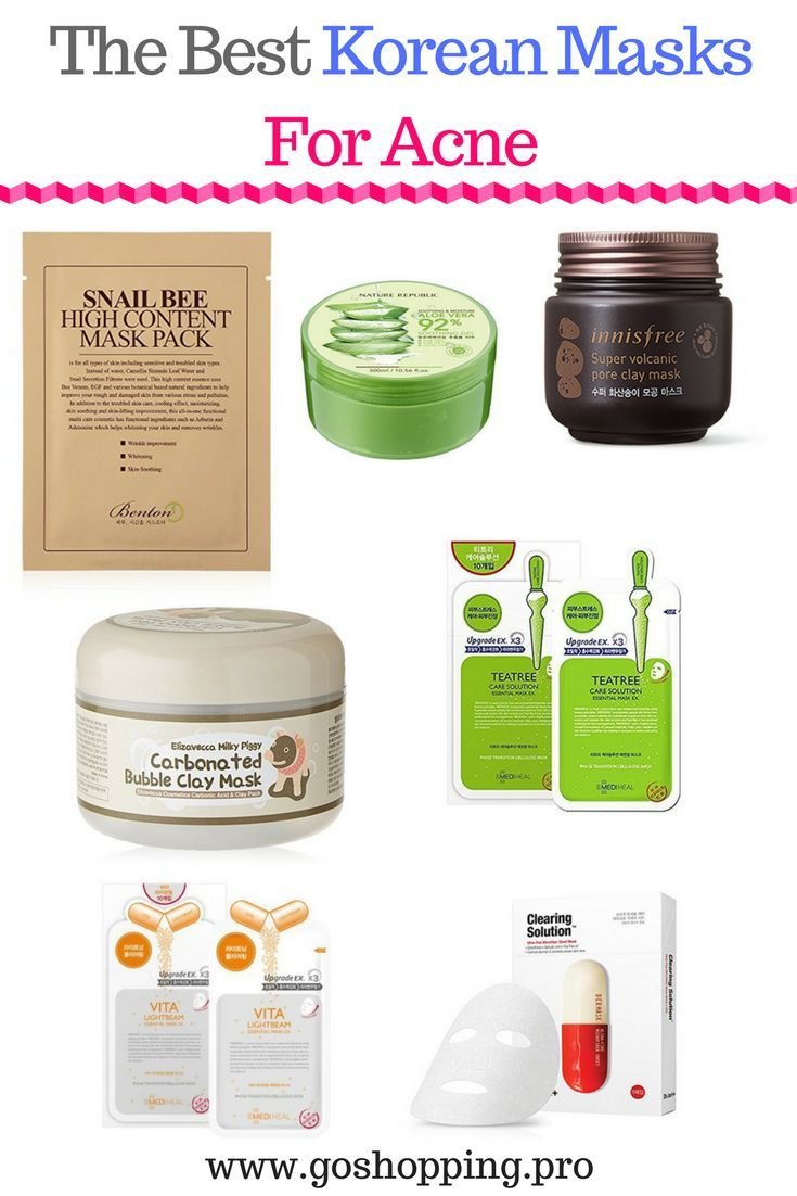 The 7 Best Korean Face Masks for Acne-Korean Skincare Products