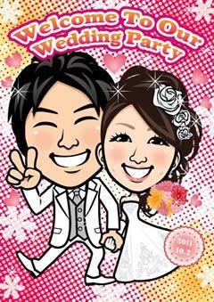 ウェルカムボード 似顔絵http://weding.mypic.jp/data/183