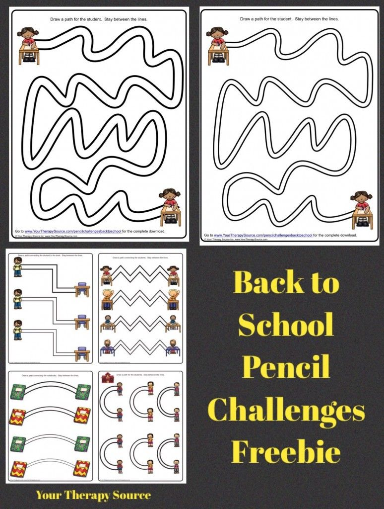 Challenge Visual Motor Skills With This Back To School Freebie Your Therapy Source School Pencils Pencil Challenge Occupational Therapy Kids