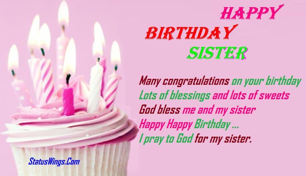 Happy Birthday My Beautiful Big Younger And Little Sister Wishes