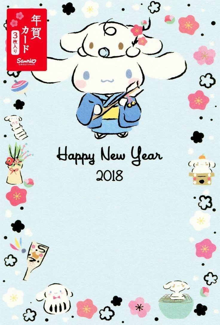 Cinnamoroll greeting card hello kitty and friends pinterest cinnamoroll greeting card hello kitty and friends pinterest sanrio sanrio wallpaper and hello kitty m4hsunfo