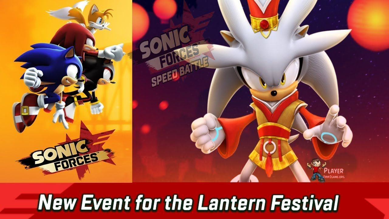 Sonic Forces Speed Battle Silver S Lantern Festival Event